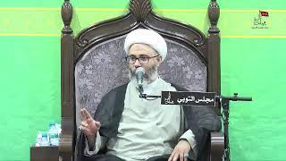 الشيخ مصطفى الموسى - اليقين هو عدم الشك بالله ولن نصل إليه ونحن نمتلئ بالذنوب والمعاصي