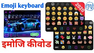 🔴 Emoji Keyboard cute emoticons gif stickers 🔥🔥🔥 screenshot 1