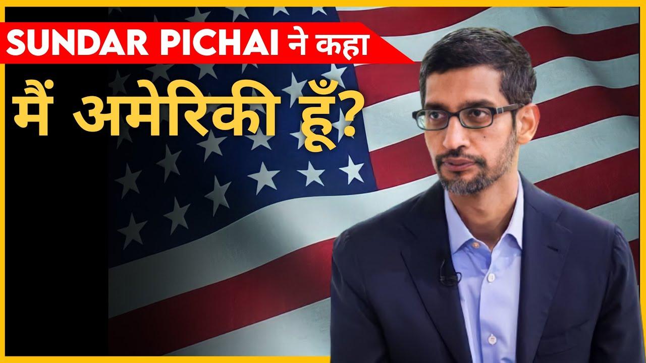 Sundar Pichai said, I am an American / Google CEO Sundar Pichai /