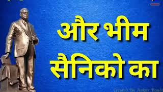 मुझे चढ़ गया नीला रंग / Mujhe Chadh gaya neela rang Çhõùdhàry Kìñg 7724877263,6268957492