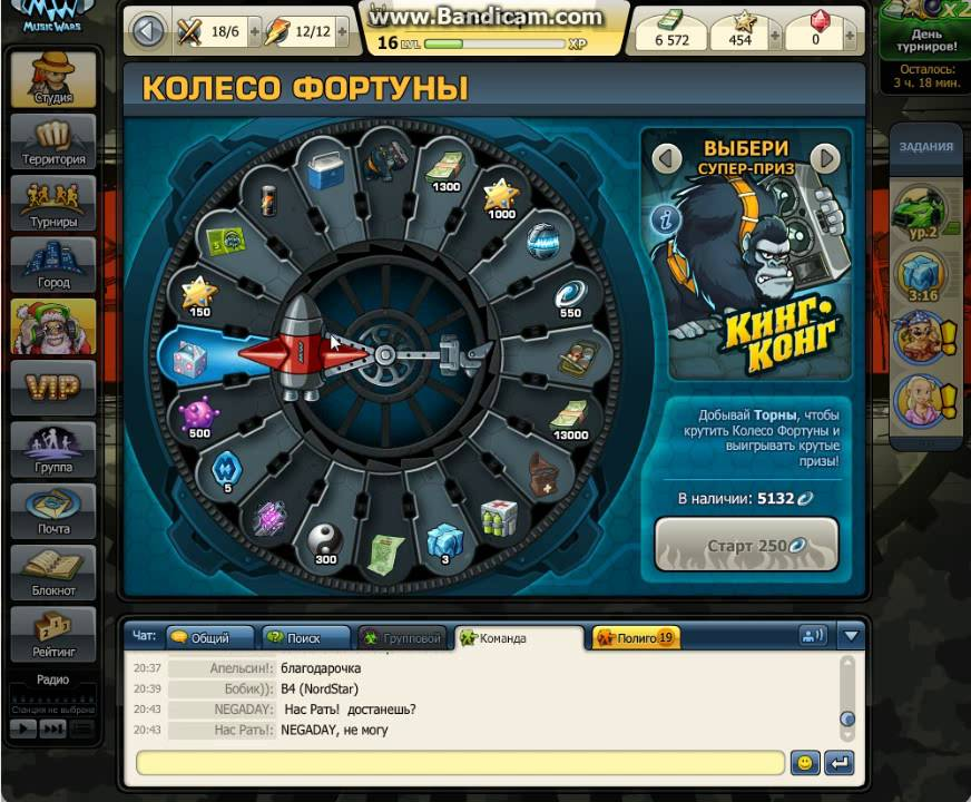 крутить колесо удачи admiral x