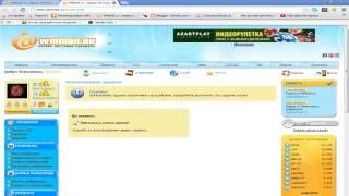 Как заработать 2000 рублей за 10 минут