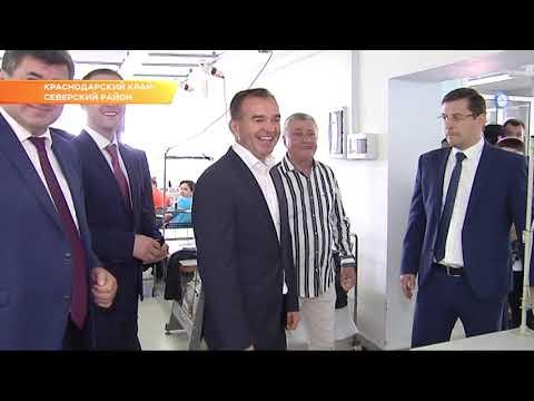 Губернатор посетил Северский район Кубани. Новости Эфкате Сочи