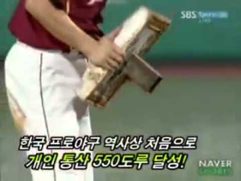 20090925 히어로즈 전준호 개인통산 550도루 달성