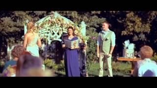 Магия Эльфийских Легенд - Свадебный распорядитель Бедрикова Оксана