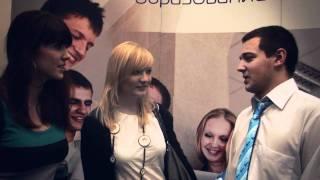 Выставка «Образование и карьера» 2011