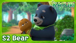 [Katuri S2] Babysitting Baby Bear | S2 EP07