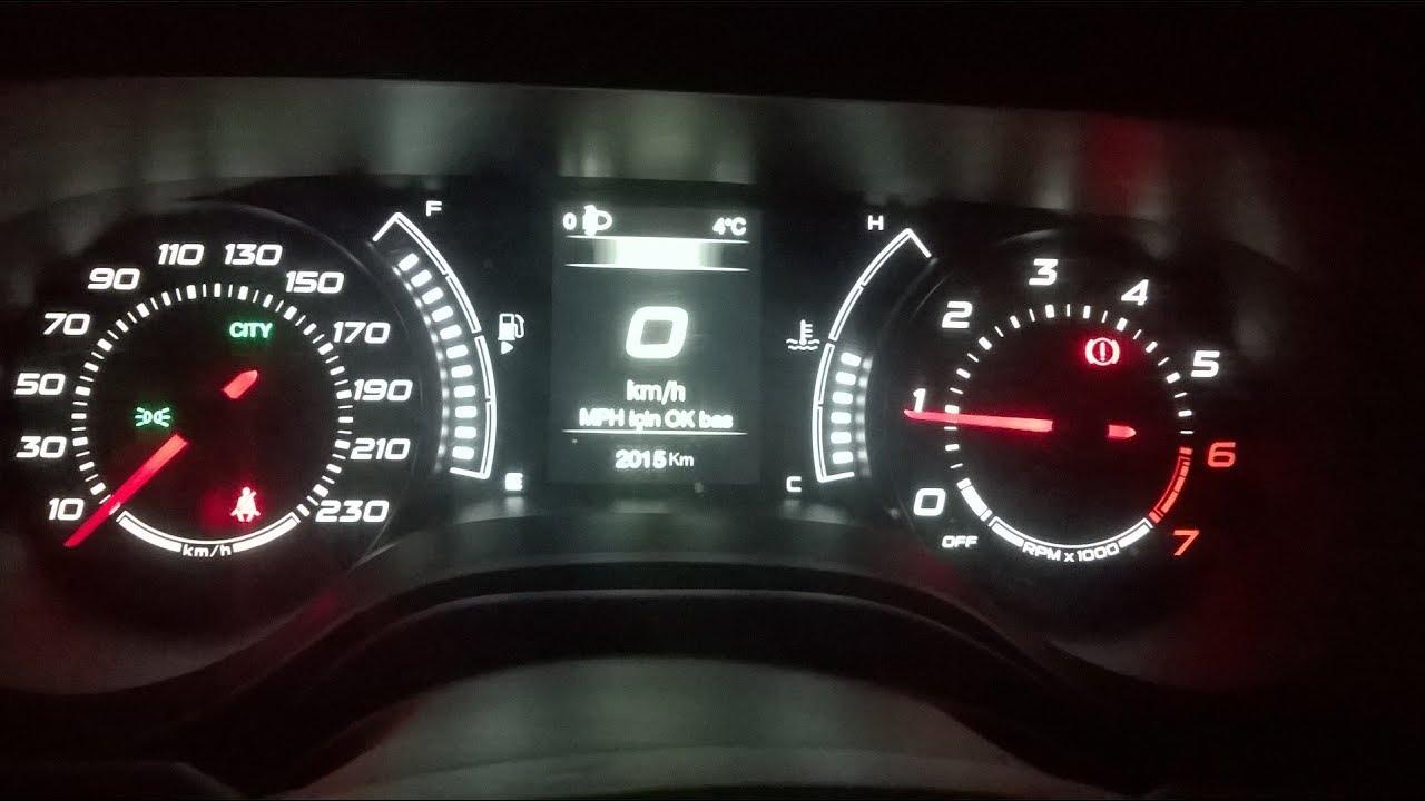 125 kmh fiat egea 1.4 urban yakıt tuketimi kısa - youtube