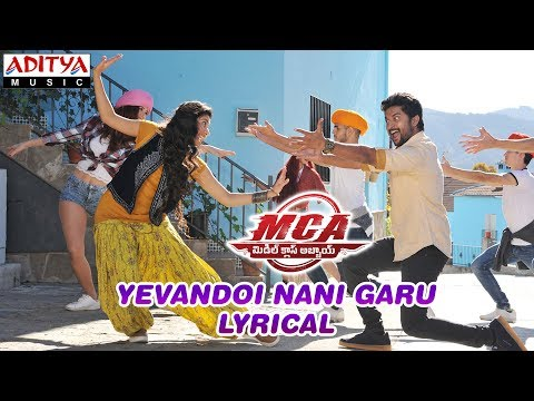 Yevandoi Nani Garu Lyrical | MCA Movie Songs | Nani, Sai Pallavi | DSP | Dil Raju, Sriram Venu