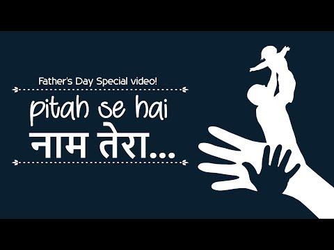 Pitah Se Hai Naam Tera (Cover) - Akash Sharma | Akshay Kumar | Sonu Nigam | A Father's Day Special