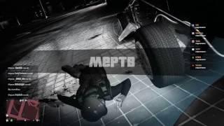 GTA Online - Стример,Стимер, и Френк Касл...