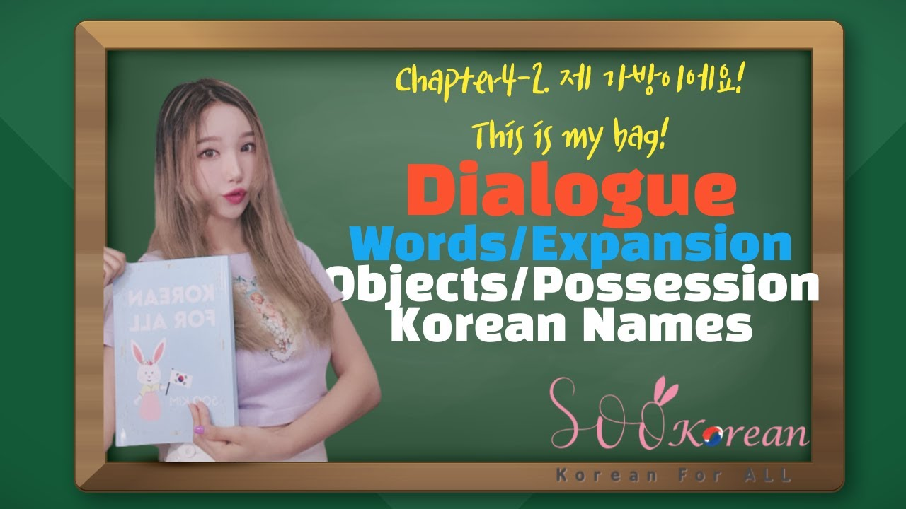 Ch 4-2 Dialogue/Korean Names/ Objects/ Stationary/Korean Conversation/ Grammar/ Basic Korean Words
