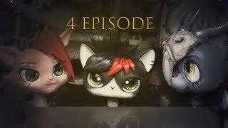 Сериал lps: Warriors - 4 серия Евил сново в деле
