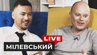 Мілевський — про ютуб блогерство розбірки з Ярмоленко та алкоголь