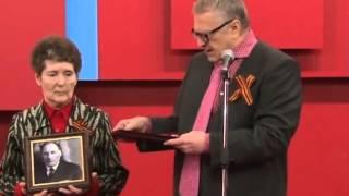Жириновский передал ордена в музей Великой Отечественной войны