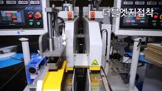 2019 극동정밀 홍보영상