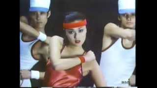 1977-1995 浅野温子&浅野ゆう子CM集with soikll5 浅野ゆう子 検索動画 14