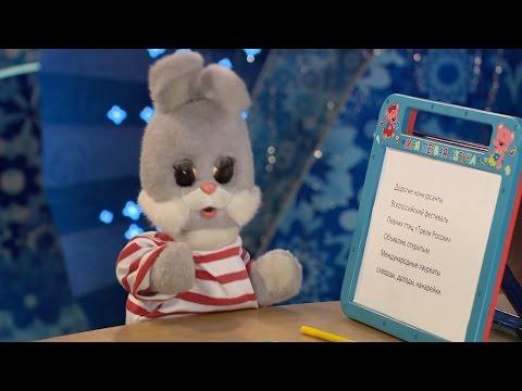СПОКОЙНОЙ НОЧИ, МАЛЫШИ! - 🐦Трели России - Мультфильмы для детей - Фиксики - Cмотреть видео онлайн с youtube, скачать бесплатно с ютуба