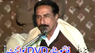 FIVE STAR DVD KOLIAN ROD DINGA KHARIAN {0307-5887771} SAIN SOHAIL 20-12-09 {BABA}1.mp4