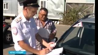 В автошколах Кубани начались проверки(Сотрудники полиции осматривают материально-техническую базу. Необходимо, чтобы она соответствовала новым..., 2014-08-29T11:18:09.000Z)
