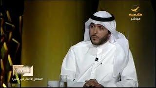 سلطان الأصقة: محمد الفاتح ليس فاتح القسطنطينية وليس هو القائد الذي مدحه رسول الله