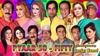 Pyaar 50 Fifity | Iftikhar Thakur and Amanat Chan with Afreen Khan | New Stage Drama 2019