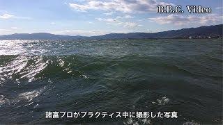 2013年12月14日 南西の強風で大荒れになった琵琶湖南湖 トーナメントの...