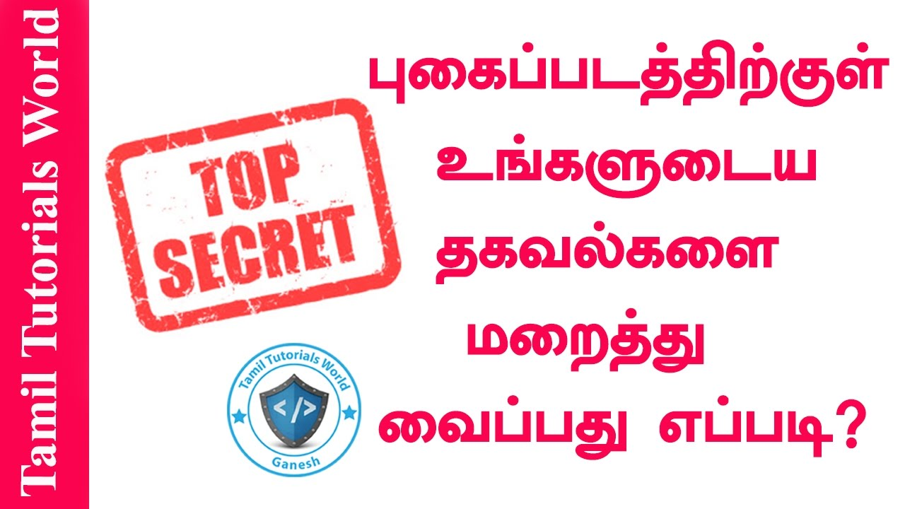 penetration testing meaning in tamil