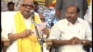 Kalaignar Karunanidhi speech at Anbumani Ramadoss family marriage