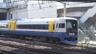 JR東日本255系「OM入場」川口駅通過!