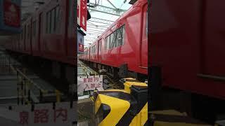 2021年犬山橋 名鉄3500系発車
