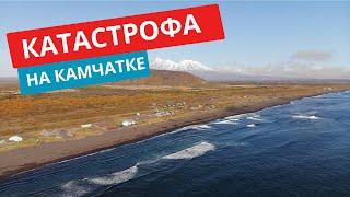 Катастрофа на Камчатке Халактырский пляж. Разлив нефти на Камчатке. Тихий океан загрязнение. Утечка