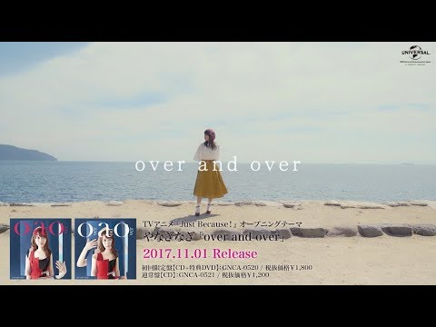 「over and over」の参照動画