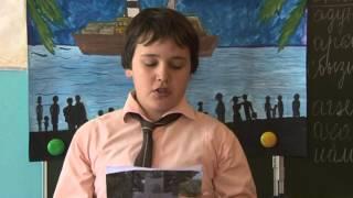 Открытый урок в Гагрской средней школе 4