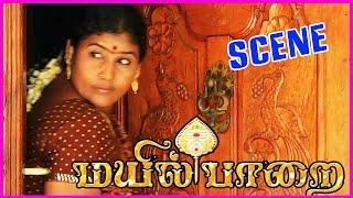 Repeat youtube video Mayil Paarai Tamil Movie  Scene - Latest Tamil Movies 2015 - Veera - RoseTeluguMovies