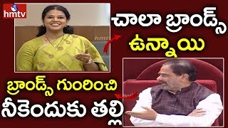 Adireddy Bhavani Hilarious Comedy in AP Assembly | Speech on Alcohol Ban | hmtv