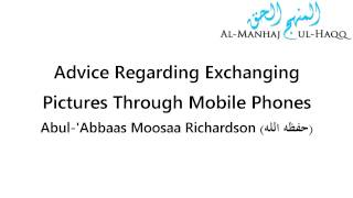 Advice Regarding Exchanging Pictures Through Mobile Phones - Abul-