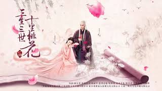 The best Mandarin song - Beautiful Chinese Music - Top Chinese Songs 2019