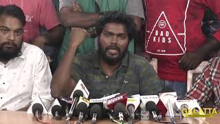 Pa Ranjith's New Initiative For Gana Music | Neelam Cultural Centre Press Meet
