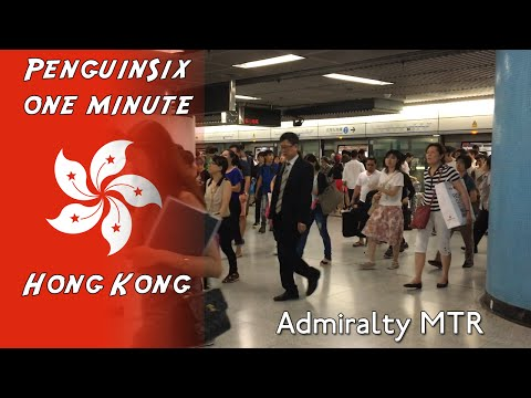 One Minute in Hong Kong - Admiralty MTR