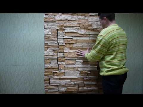 Скрытый люк-дверь под плитку, камень Титан 3D