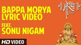 Download Hindi Video Songs - Bappa Morya - Sonu Nigam HD | Dagdusheth Ganpati Aarti