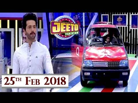 Jeeto Pakistan - 25th Feb 2018 - ARY Digital Show