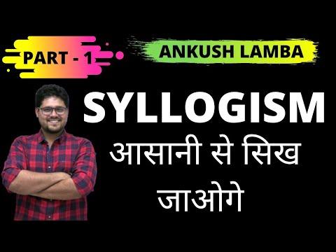 SYLLOGISM PART - 1    ANKUSH LAMBA