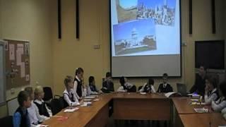 Большая двадцатка   2012 урок конференция