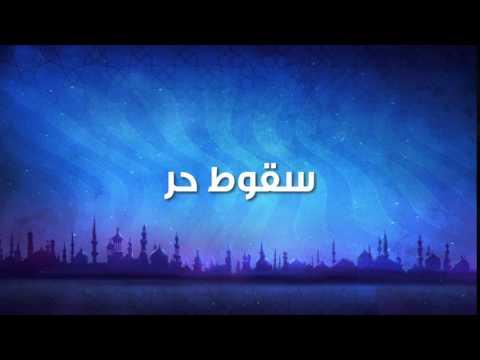 نتظروا .. نيللي كريم فى مسلسل سقوط حر على سي بي سي في رمضان 2016