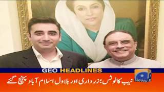 Geo Headlines - 08 AM - 20 March 2019