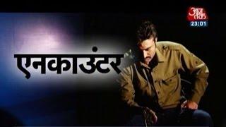 Vardaat: Encounter of gangster Shri Prakash Shukla (PT 1)