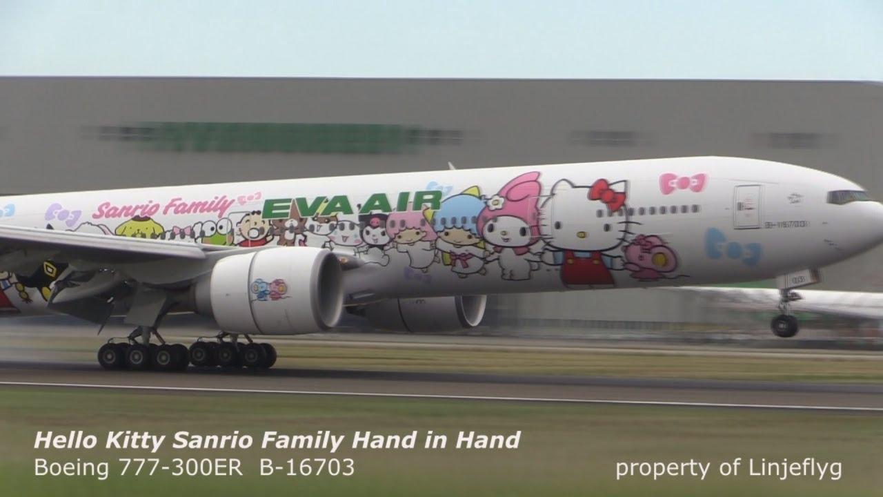 Uncategorized Hello Kitty Plane 6 hello kitty jets of eva air youtube