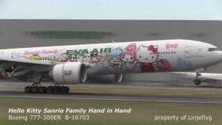 6 Hello Kitty Jets of EVA AIR